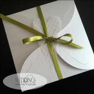 Svatební oznámení - III - bílá perleť - srdce